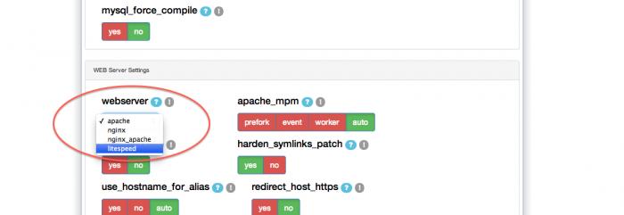 نصب وب سرور LiteSpeed با CustomBuild 2.0