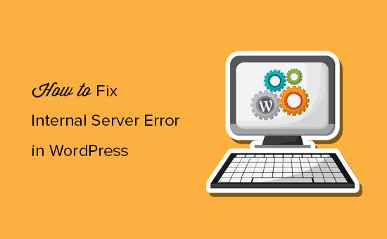 رفع خطای Internal Server Error وردپرس