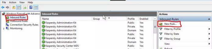 نحوه باز کردن پورت در فایروال ویندوز سرور