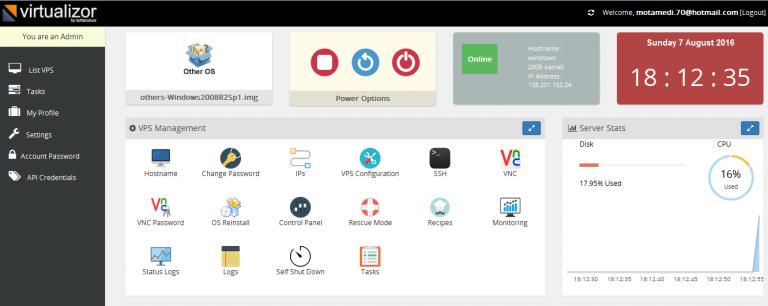 virtualizor panel سرور مجازی فرانسه